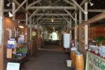 Archwood Green Barns